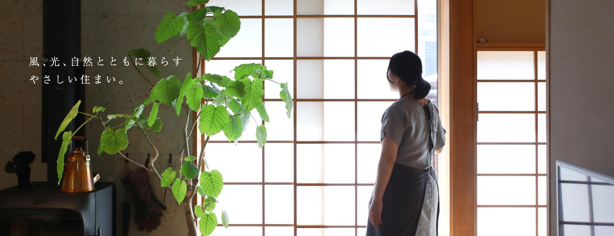 モデルハウス 関元工務店 香川県高松市